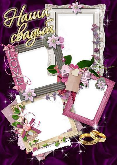 Wedding photoframes - Hearts is married by love