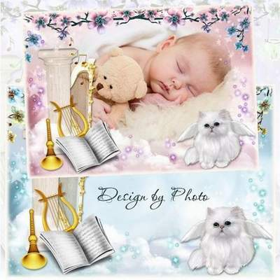 Free baby photo frame psd template Good night my baby free download