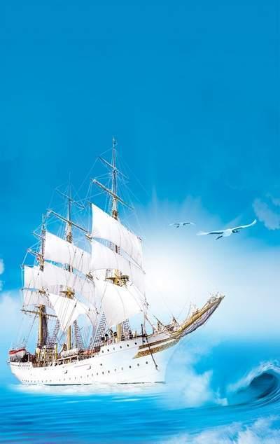 Psd source - Sailfish - Between basalt and pearl waves , rustle sail of the naves