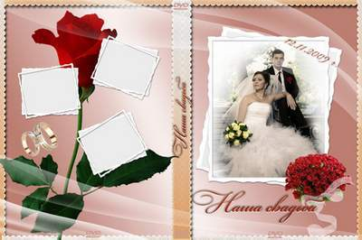 Free Wedding psd DVD source for photoshop free download
