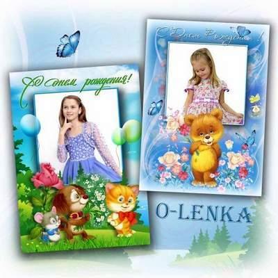 Children frame for a birthday - Happy Birthday