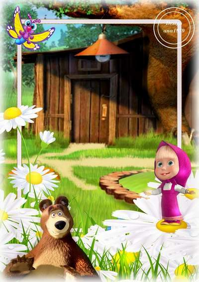 Baby frame psd for photos with Masha and the bear free download