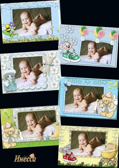 Baby photo frame - Eskimo favorite treat kids, free download