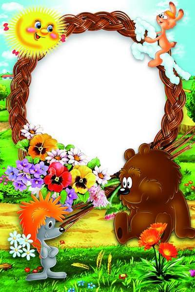 Baby frame with cartoon character - Tryamya! Hello! free download