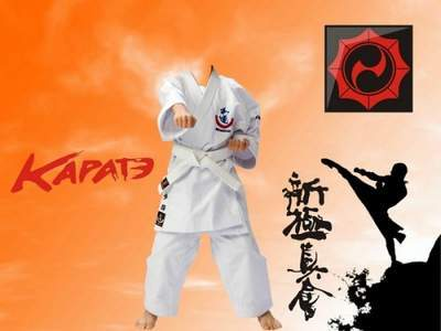 Children templates for photoshop - Karate kid