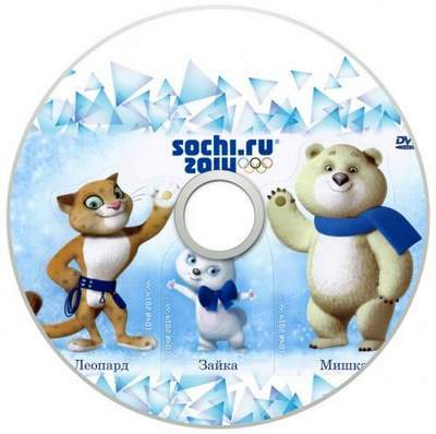 Set for DVD - Talismans of the winter Olympic games in Sochi
