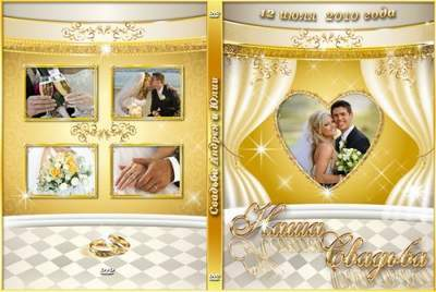 Free psd DVD source for Wedding DVD photoshop free download