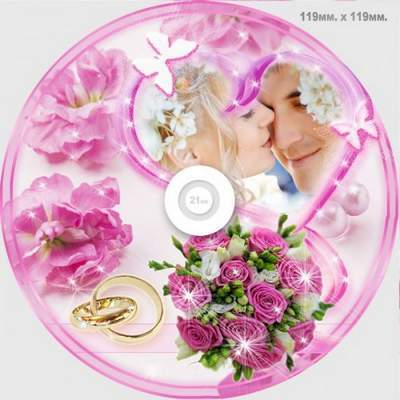 DVD source free PSD Template free download for Wedding
