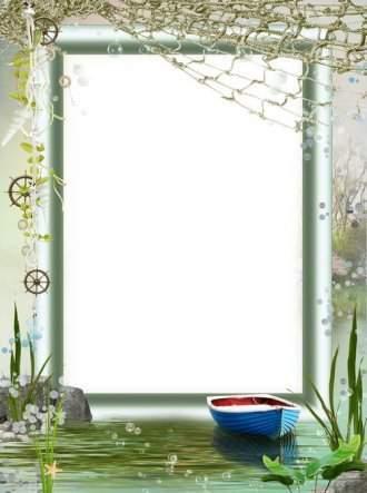 Summer Photoshop frames png free download