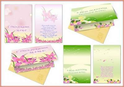 Postcards birthday mom free download