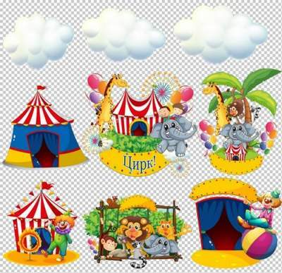 Free PSD Clipart Circus cartoon characters free download
