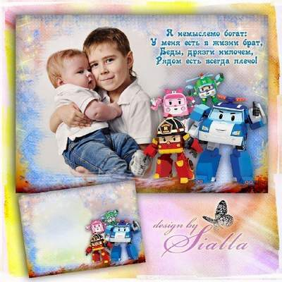 Kids Photo Frame template with Robocar Poli free download