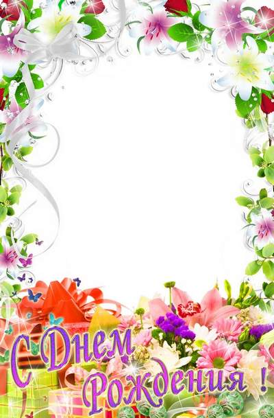 Bright floral frame for a birthday free download