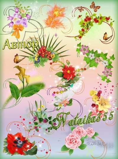 Beautiful flowers Graphics 12 PNG clusters free download