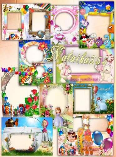 Set Children Frame png download - Rainbow Palette