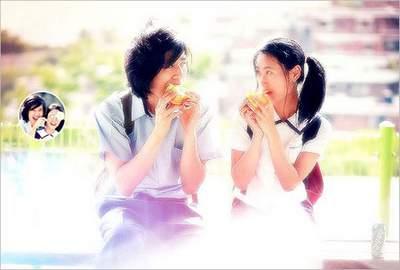 Romantic Dreamy Photo Effect
