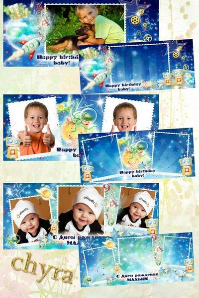 Free photoshop templates for mugs Happy Birthday (for a boy) free download