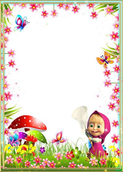 Child's frame free download - Masha in pursuit after butterflies