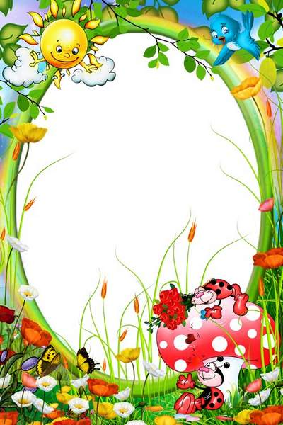 Child`s photo frame free download - The Solar glade