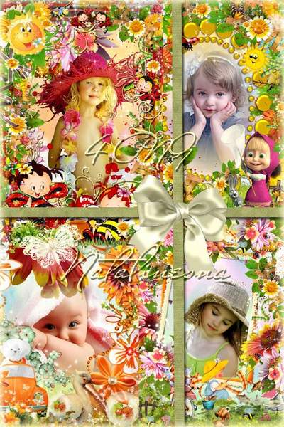 4 Children's  frames  With Summer, with the Sun, with Masha and an amusing bee...