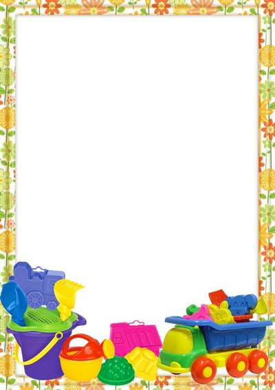 Multilayered Childs Photo frame free download - And on the beach we will build a sand castle