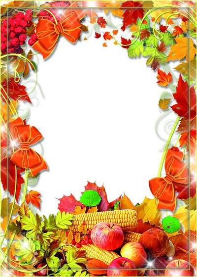 Autumn frame free download - What the apple - it is, full of ripe Juice