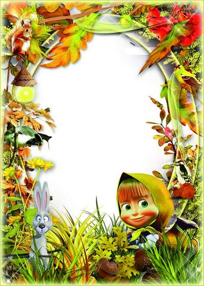 Autumn Frame with Masha free download - In autumn carpet