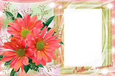 Photo Frames - birthday greetings for photoshop free download