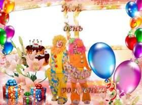 Set Children Frame png download - Rainbow Palette