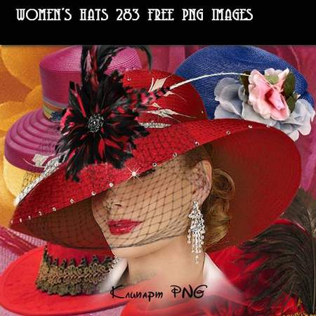 Hat Clipart download - women's hats 283 free png images