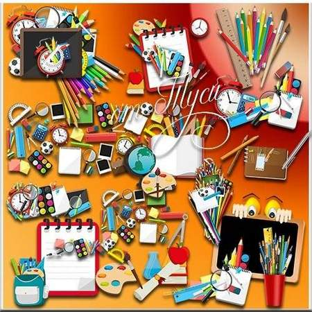 School Clipart download - free psd file (transparent background)