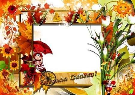 Children's Autumn Photoframe - Fairy Autumn