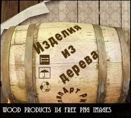 Wooden clipart download -  wood products 114 free png images