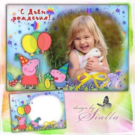 Peppa Pig - children frame download