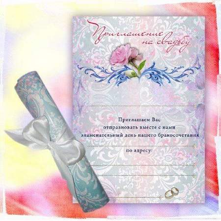 Wedding invitation download - free psd file