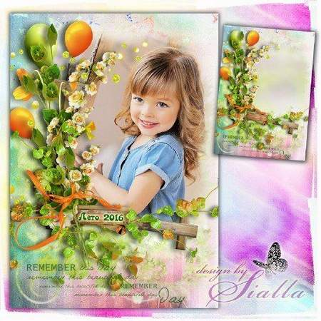 Summer photo frame download - free frame psd + free frame png