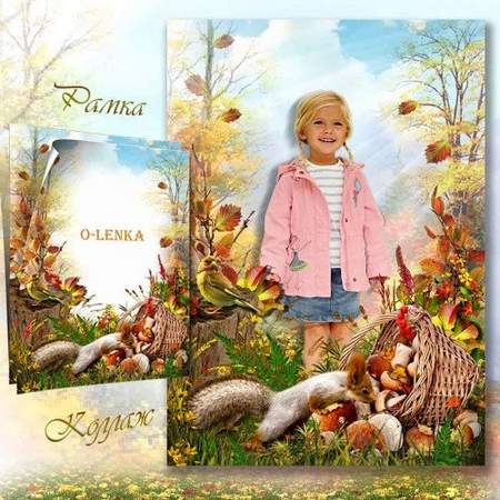 autumn frame collage for photoshop download - Gives autumn wonders
