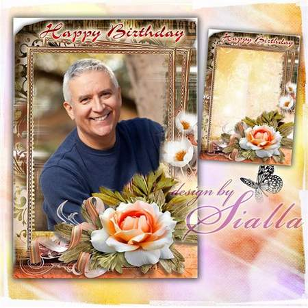 Birhday frame download - free frame psd + free frame png