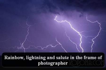 Rainbow, lightning and salute in the frame of photographer
