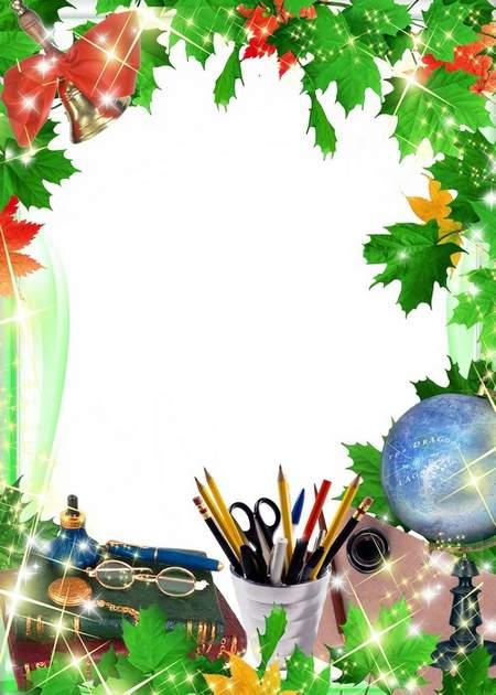 Frame for photo - School bluebell