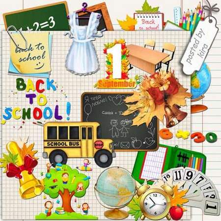 School Clipart download - school board, globes, bells, notebook sheets on a transparent background