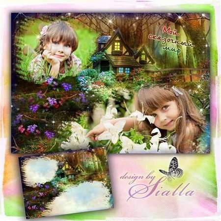 Beautiful photo frame for 2 photos My fairy world (frame psd + 2 frame png)