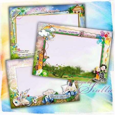 Kindergarten frame for a group photo download (free frame psd + free frame png)