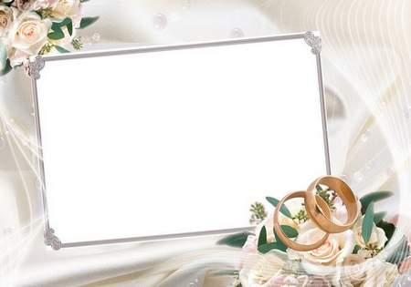 Wedding Frame - Happy Dream