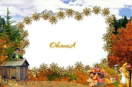 autumn Frame for photoshop download – autumn Gifts (png + psd)