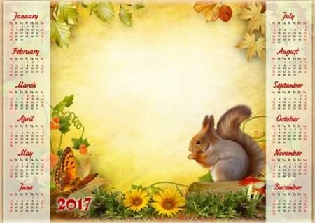 2017 Photoshop Calendar