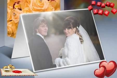 Wedding frame psd download (free frame psd)