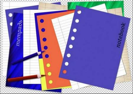 School Clipart download - sheets and notebook free psd file (transparent background)