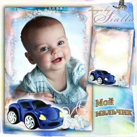 Baby boy frame download - free frame png + free frame psd