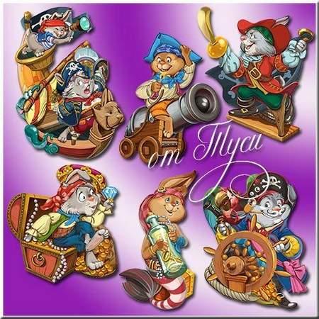 Cartoon clipart download
